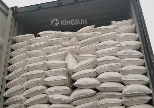 Kingsun Sodium Gluconate For Sale