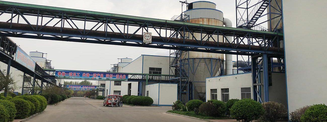 Kingsun Factory