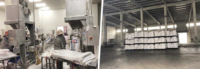 Production Line & Warehouse