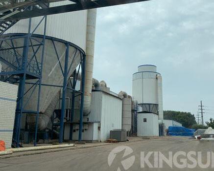 Kingsun SNF Factory
